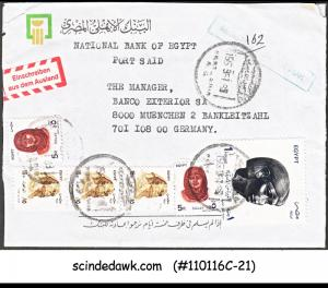 EGYPT - 1995 REGISTERED ENVELOPE TO GERMANY WITH STAMPS