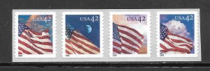 #4240-43 MNH Control #05690 on Back Strip of 4