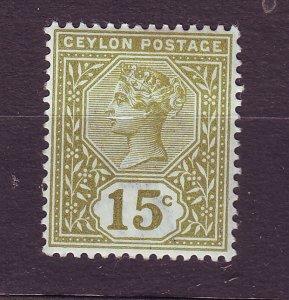 J23625 JLstamps 1886-1900 ceylon mh #136 ovpt wmk 2
