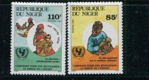 Niger #671-2 MNH