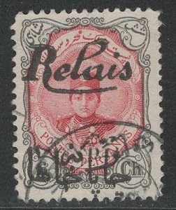 Iran/Persia Scott # 522b, used, fake o/p