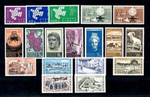[51652] Cyprus 1962 Complete Year Set  MNH