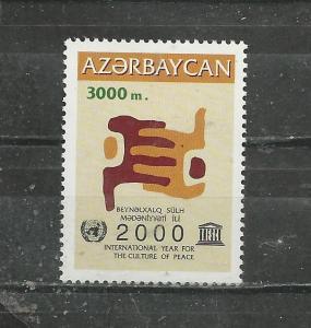 Azerbaijan Scott catalogue #712 Unused HR