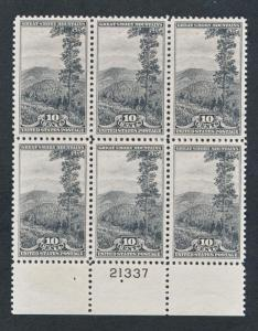 UNITED STATES 749 MNH, VF, 10c PARKS PLATE BLOCK OF 6