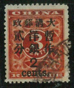 BK0656gA - Imperial CHINA - STAMP - MICHEL  # 31  ---   Very Fine USED