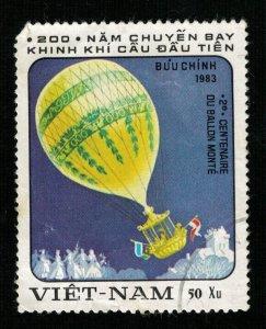Balloon, 50Xu (ТS-256)