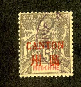 FRANCE OFFICE IN CANTON CHINA 6 USED SCV $7.50  BIN $3.50