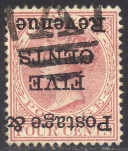 CEYLON #117a Used - 1885 5c on 4c Rose, Inverted Surcharge