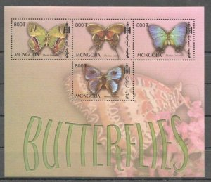 PK294 Mongolei Fauna Schmetterlinge Insekten 1KB MNH Briefmarken