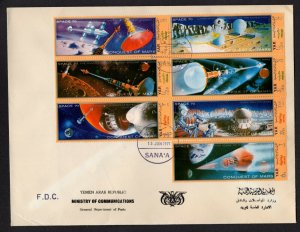 Yemen #294b-h  (1971 Conquest of Mars set) VF used on FDC