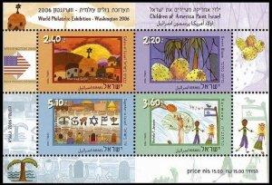 2006 Israel 1877-80/B74 Children of America Paint Israel 'Washington 2006