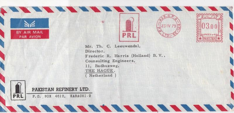 Pakistan 1979 P.Refinery Ltd.Slogan Meter Mail Airmail Stamps Cover Ref 29340