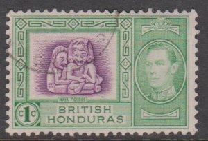 British Honduras Sc#115 Used