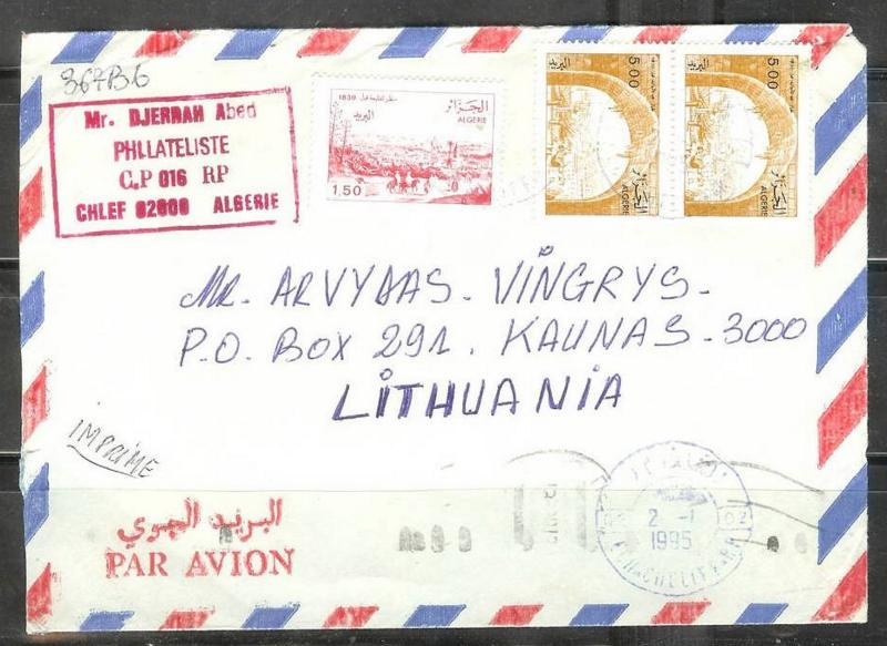 Algeria 1995 - two 5.00d Algeria gate stamps on cover to Kaunas Lithuania