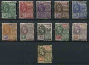 British Guiana KGV 1913 set mint o.g. hinged