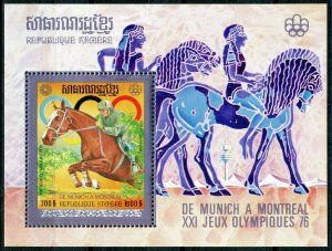 1975 Cambodia 416/B61 1976 Olympic Games in Montreal 10,00 €