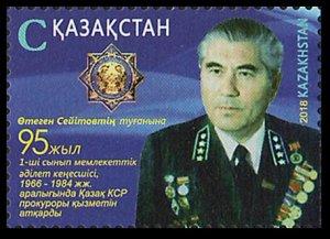 2018 Kazakhstan 1103 95 years since the birth of Utreja Seitova