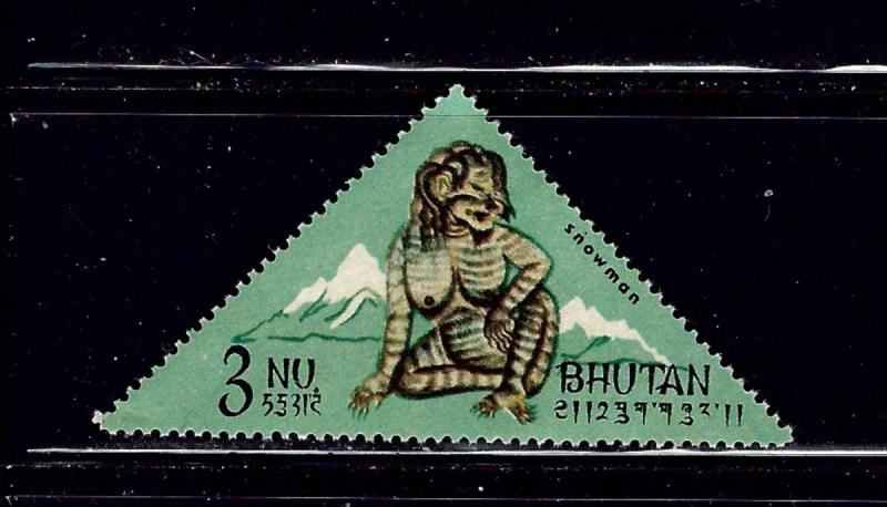 Bhutan 84K MH 1966 issue