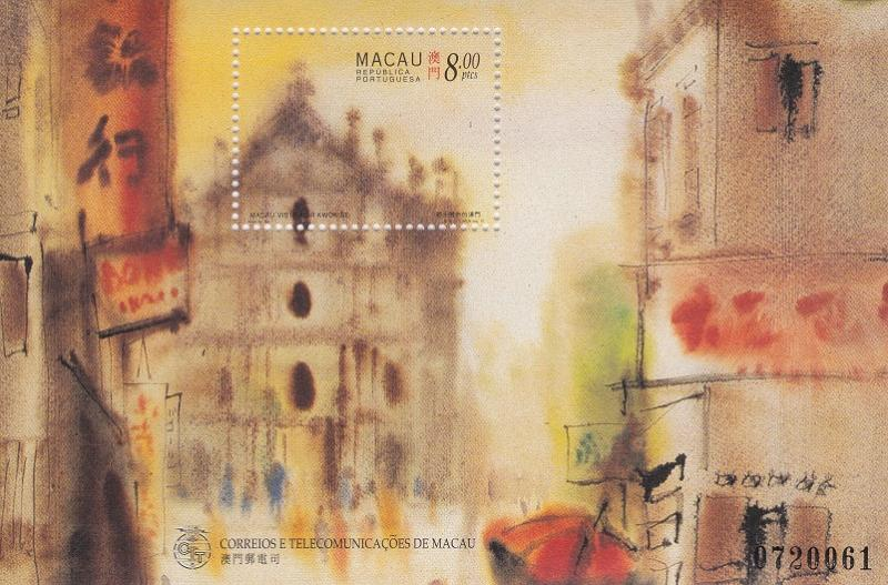 Macau 2 x Miniature Sheet MNH