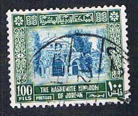 Jordan 315 Used Al Aqsa Mosque (BP606)