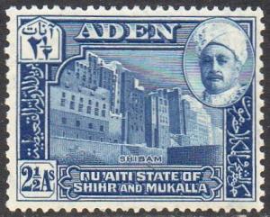 Aden (Quaiti State of Shihr and Mukalla) 1942 2½a Shibam  MH