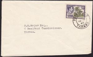 GILBERT & ELLICE IS 1948 GVI 6d on cover POST OFFICE / TARAWA cds..........68821
