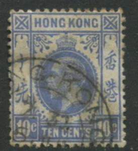 Hong Kong - Scott 137 - KGV Definitive  -1931 - FU - Single 10c Stamp