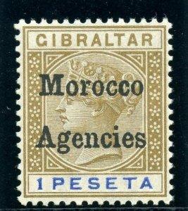 Morocco Agencies 1898 QV 1p bistre & ultramarine superb MNH. SG 7. Sc 7.