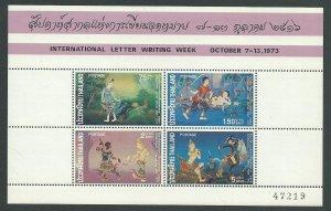 1973 Thailand Scott Catalog Number 684a Unused Never Hinged