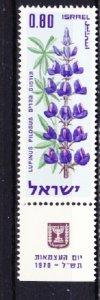 Israel #416 Flowers MNH Single with tab