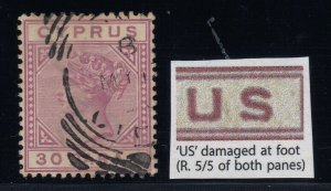 Cyprus, SG 17b, used US Damaged at Foot variety