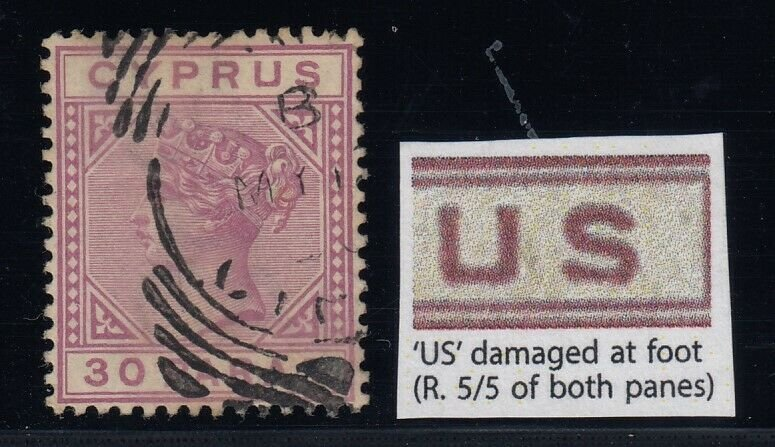 Cyprus, SG 17b, used US Damaged at Foot variety