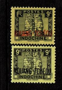French Offices in Kwangchowan SC# 116 & 116d, Mint Hinged, see notes - S3557