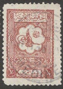 SAUDI ARABIA Nejd 1926 Sc 100, Used, F-VF, Scarce MEDINE cancel