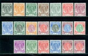 Malaya-Kelantan #50//70  Mint  Scott $142.35