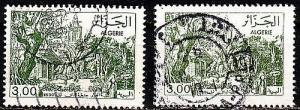 ALGERIEN ALGERIA [1982] MiNr 0800 I, II ( O/used ) [La]