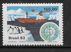 BRAZIL,1845, MNH, ANTARCTIC EXPEDITION