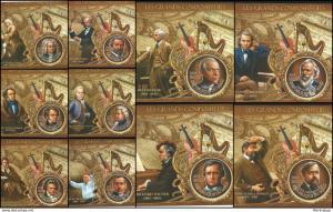J) 2012 REPUBLIC OF DUMALI, JOHANES BRAHAMS, LUDWIG VAN BEETHOVEN, MOZART, COMPO