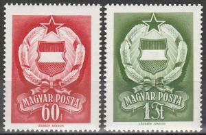Hungary #1171-2  MNH F-VF (SU6160)