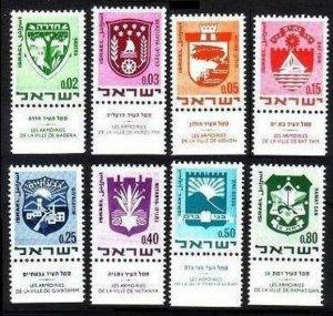 1969 Israel 441-448 TOWN EMBLEMS 7,50 €