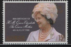 ASCENSION, 261, MNH, 1980, Queen mother Elizabeth birthday