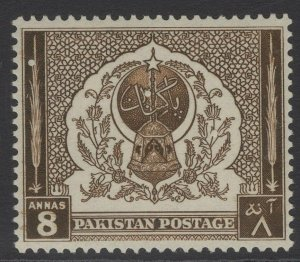 PAKISTAN SG60 1951 8a SEPIA MNH