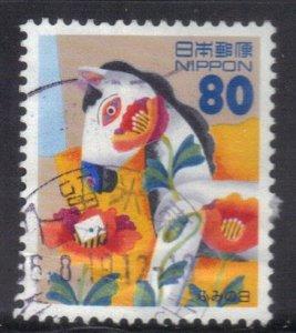 JAPAN  SC# 2533 **USED** 1996  80y     SEE SCAN