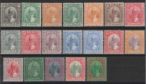 MALAYA - Perak : 1938 Sultan set 1c-$5.