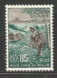CEYLON 353 MINT HINGED TEA PICKER ISSUE, GRANITE PAPER