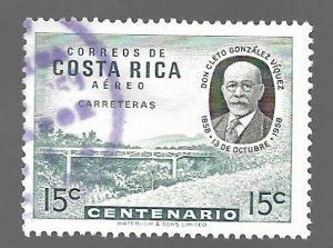 Costa Rica 1959 - U - Scott #C276