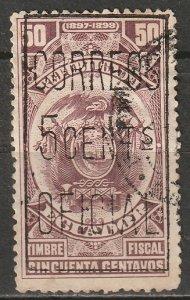 Ecuador 1898 Sc O92 official used minor toning
