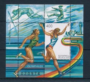 [54761] Belarus 2000 Olympic games Sydney Athletics MNH Sheet