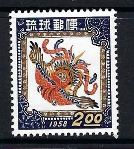 Ryukyu Is 42 MNH 1958 New Year (1959)