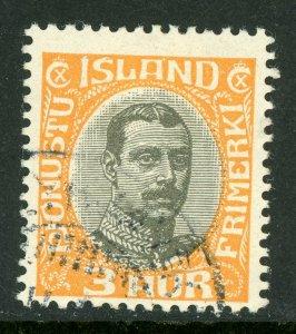 Iceland 1920 Official 3a Scott #O40 VFU D602